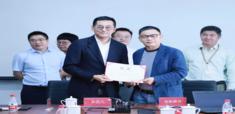 HMD & 千赢国际娱乐游戏园林成功签署战略合作协议,实现发展共赢